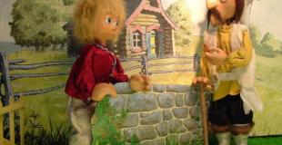 Marionnette à fils